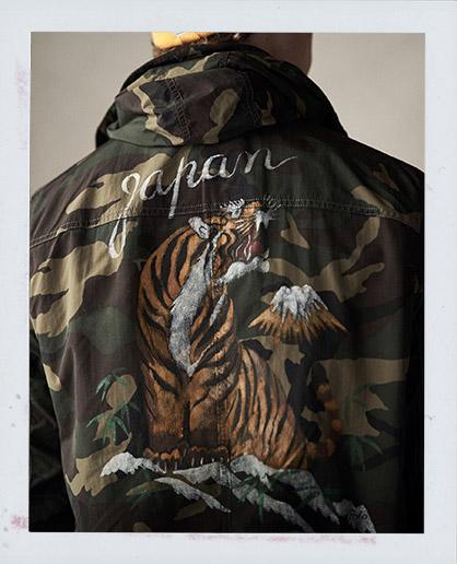 Veste graphique camouflage